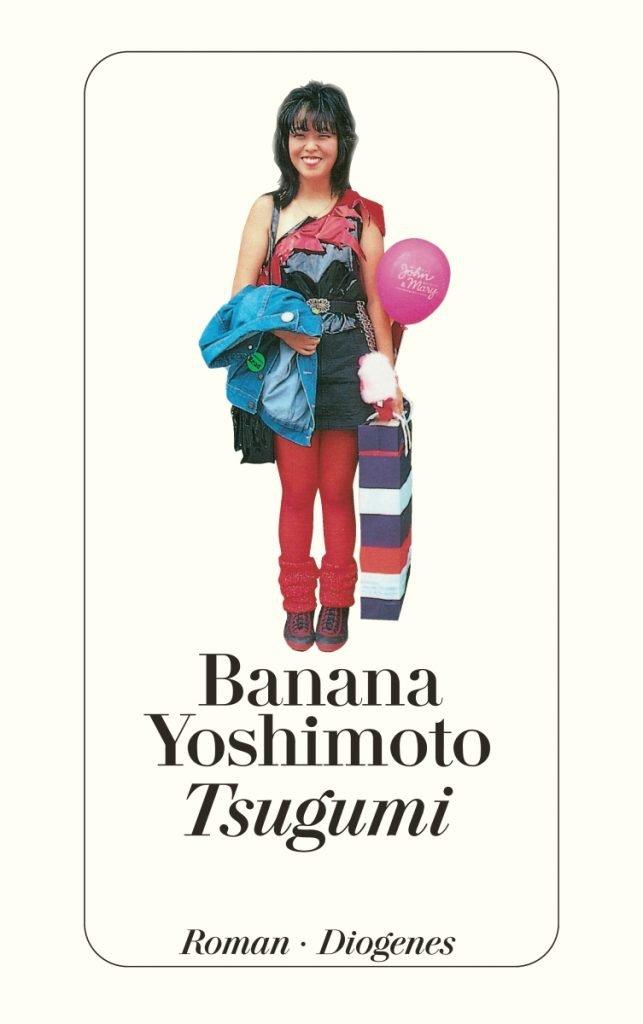 Cover Banana Yoshimoto Tsugumi Diogenes Verlag